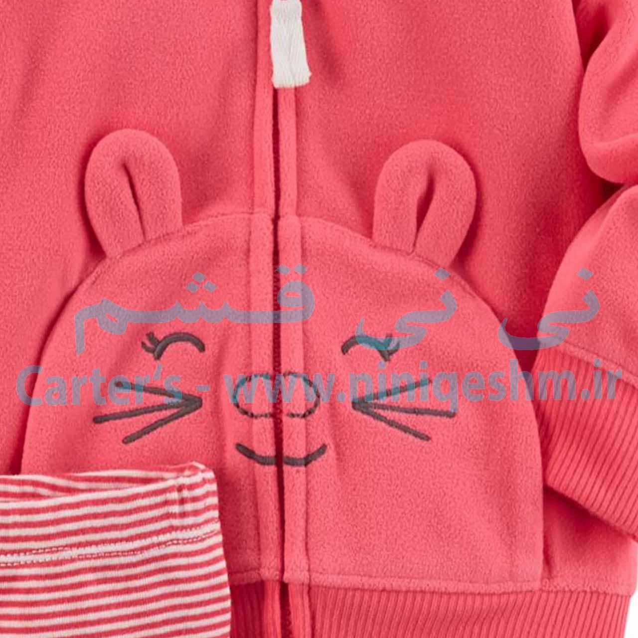 سه تکه سوییشرتی دخترانه کارترز مدل 6206