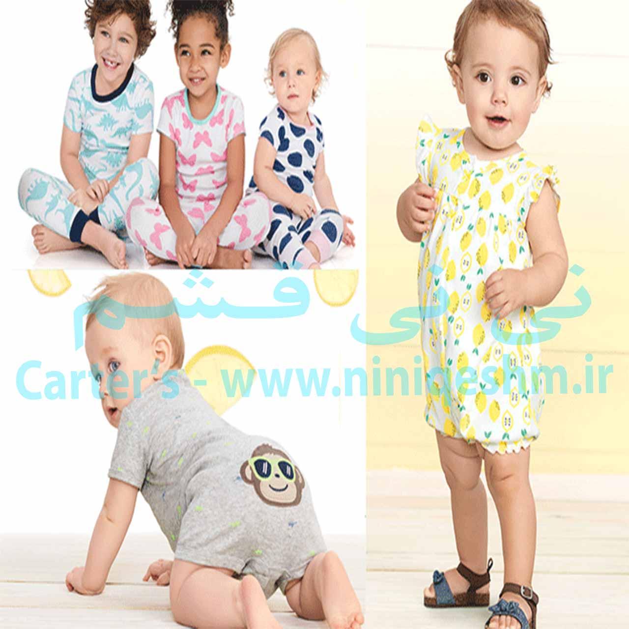 لباس نوزادی کارترز