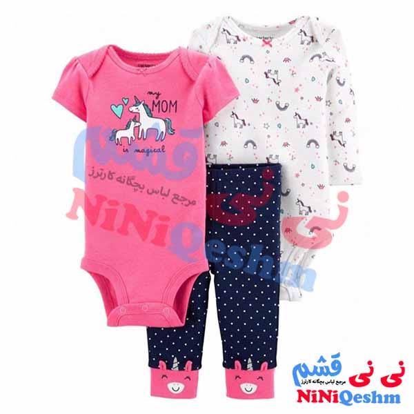 ست نوزادیی و بچگانه سه تیکه دو بادی زیر دکمه ای و شلوار دخترانه کارترز رنگ صورتی با ذطرح یونیکورن اسب تک شاخ