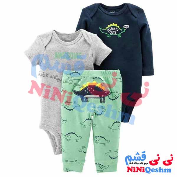 لباس نوزادی و بچگانه سه تیکه دوبادی شلوار کارترز مدل دایناسور