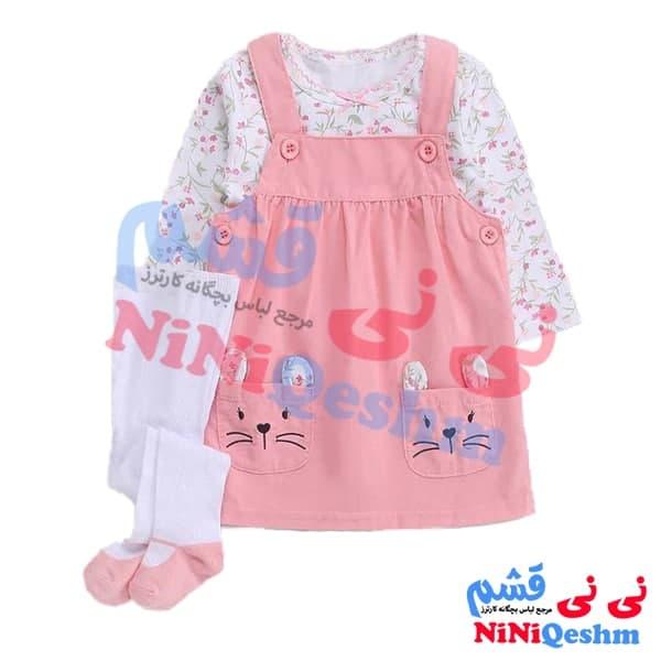 لباس نوزادی و بچگانه کارترز مدل پیشبندی دو تکه همراه با جوراب شلواری