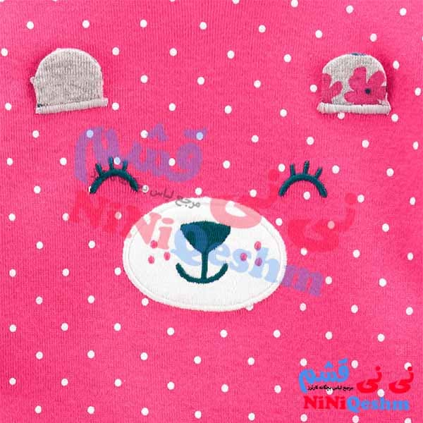 ست لباس سیسمونی دخترانه دوبادی شلوار کارترز رنگ صورتی طرح خرس شلوار گلدار