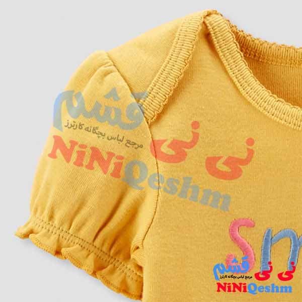 لباس نوزادی دخترانه کارترز دوبادی شلوار طرح جوجه تیغی زرد با شلوار سرمه ای خالدار