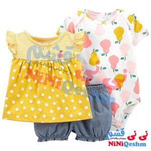ست سه تکه تابستانی دخترانه کارترز طرح گلابی رنگ زرد خال دار